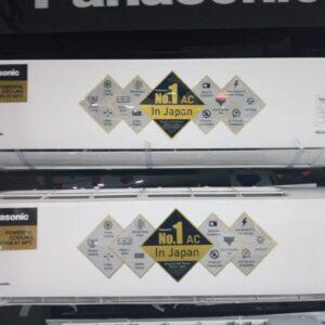 Panasonic Inverter UE-18WKF9 (1.5TON) price in lahore pakistan